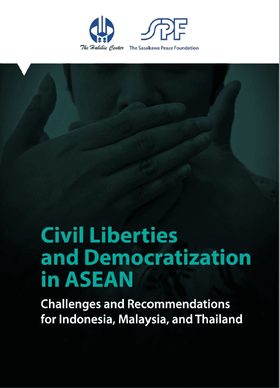 「Civic Space and Democratization in ASEAN」表紙画像