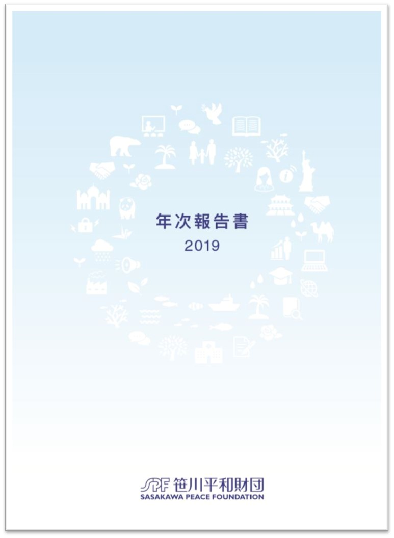 Anual Report FY2019 cover