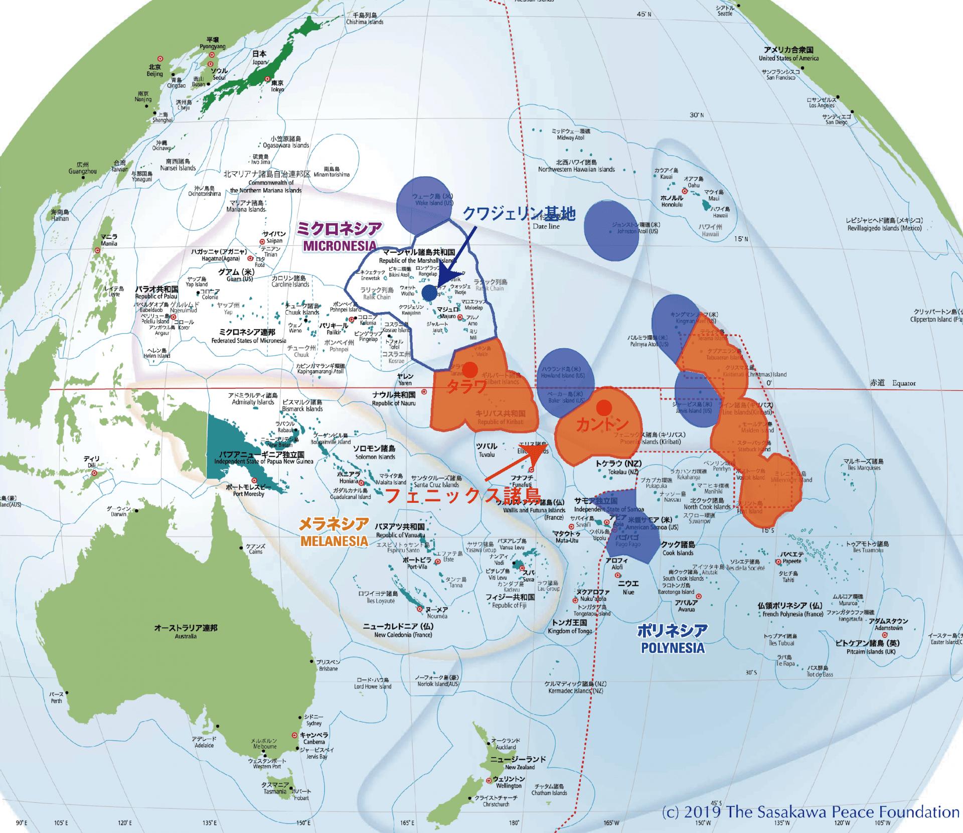 KiribatiandUS
