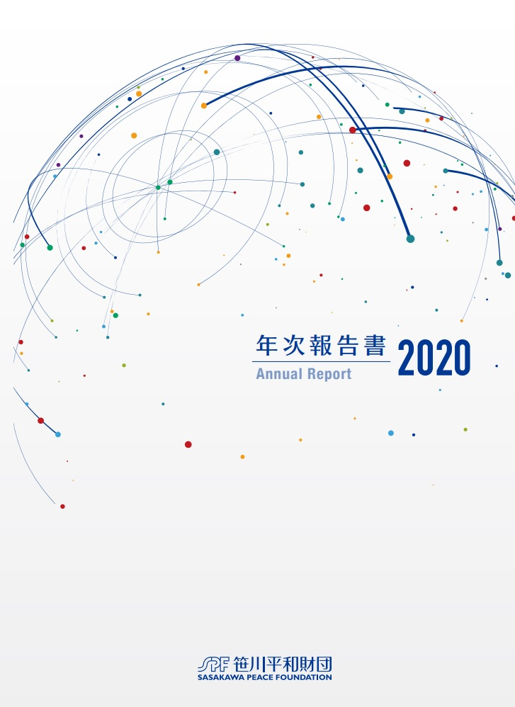 Annual Report FY2020 cover