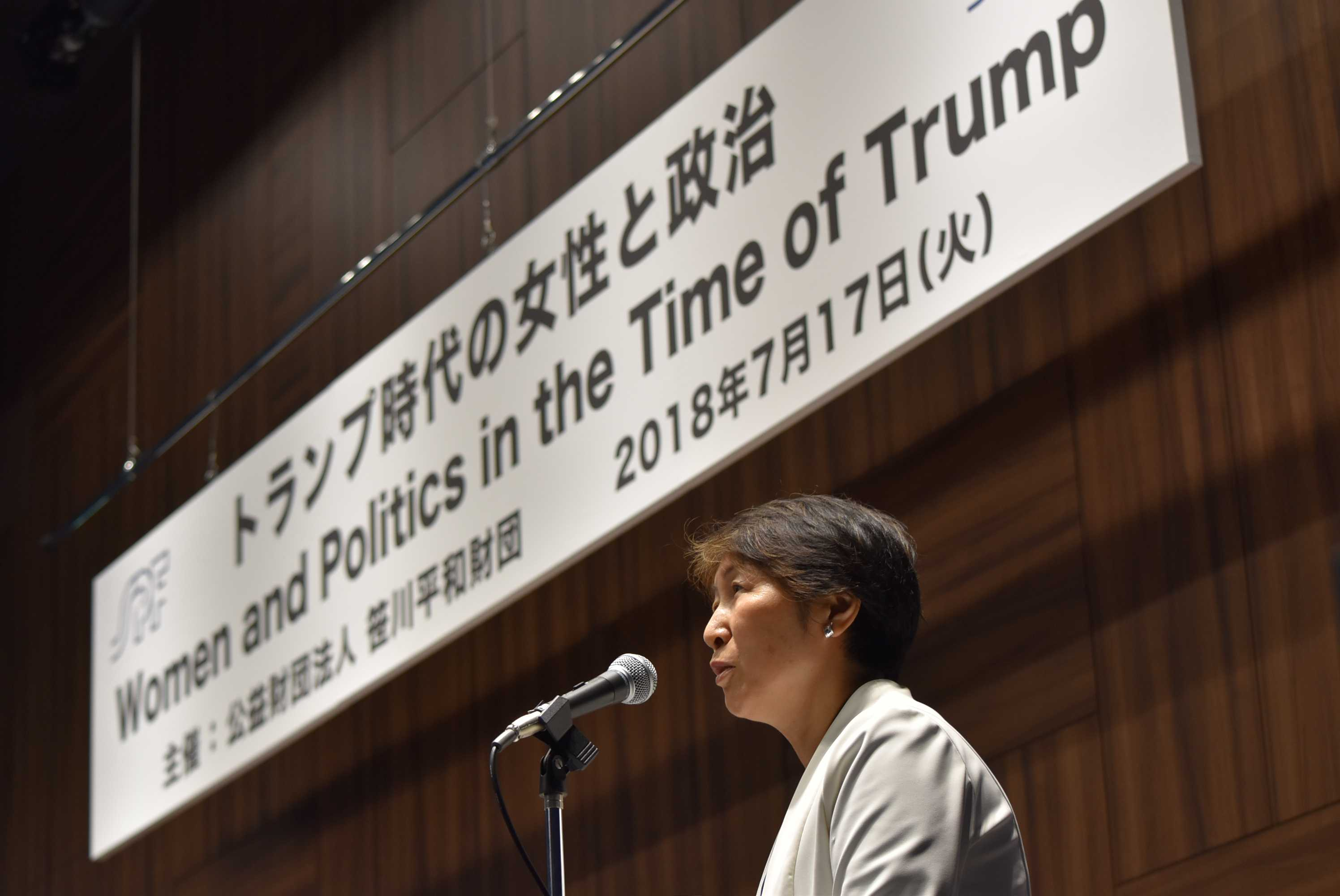 笹川平和財団の茶野順子常務理事