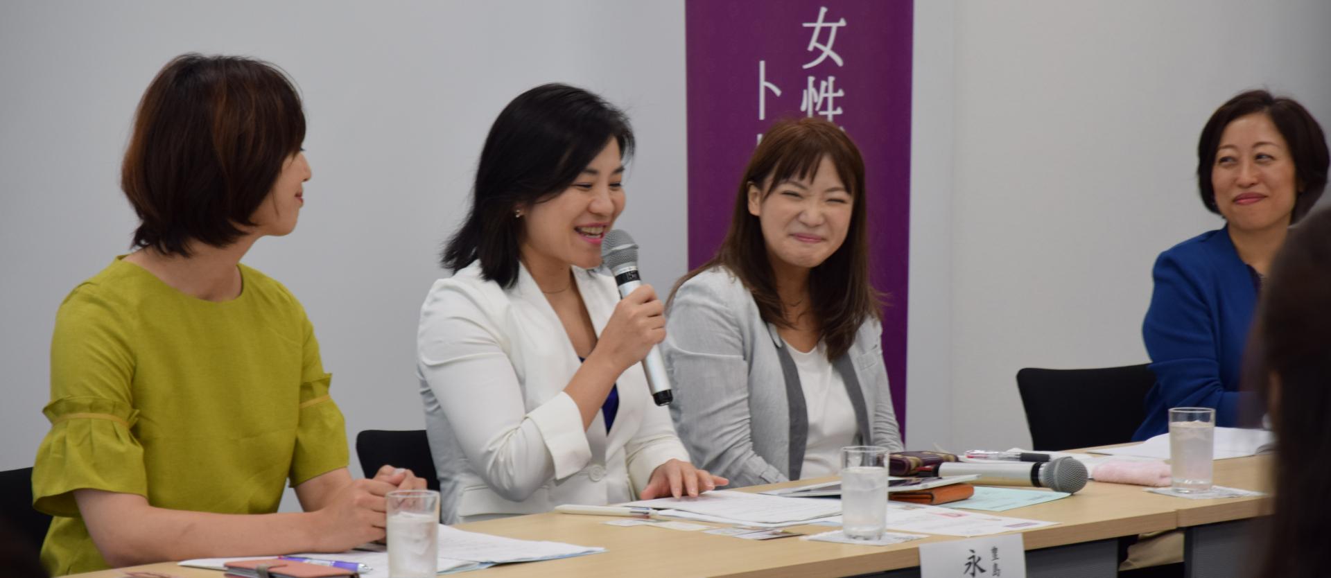 山田裕子越谷市議会議員、永野ひろこ豊島区議会議員、篠原ゆか昭島市議会議員(写真左から)