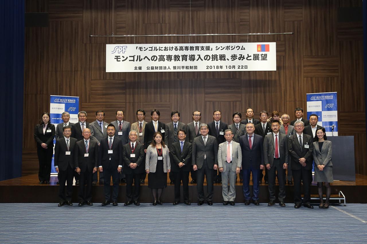 写真)シンポジウムの参加者たち。高専教育の導入に尽力してきた