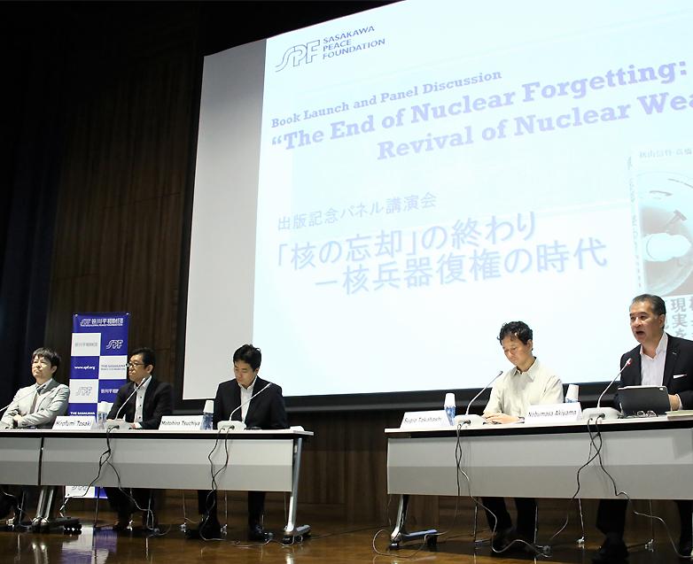 「核の忘却」の終わり―核兵器復権の時代 日米専門家、抑止論と軍縮・管理を包括討議