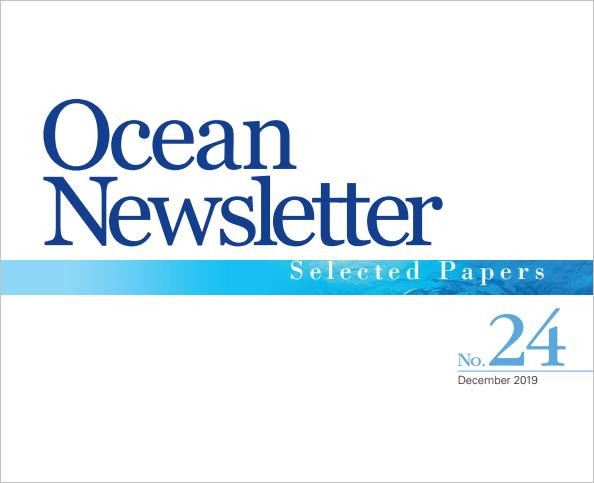 Ocean Newsletter 英文版発行のお知らせ