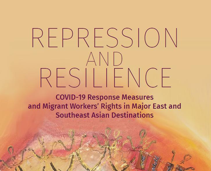 (代)コロナ禍と移住労働者:東・東南アジア各国の施策と当事者の声から考える ― 調査報告書の公開について