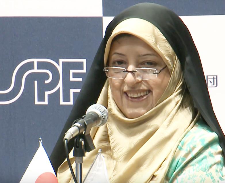イラン・イスラム共和国副大統領来日記念講演会 イランにおける女性のエンパワメント