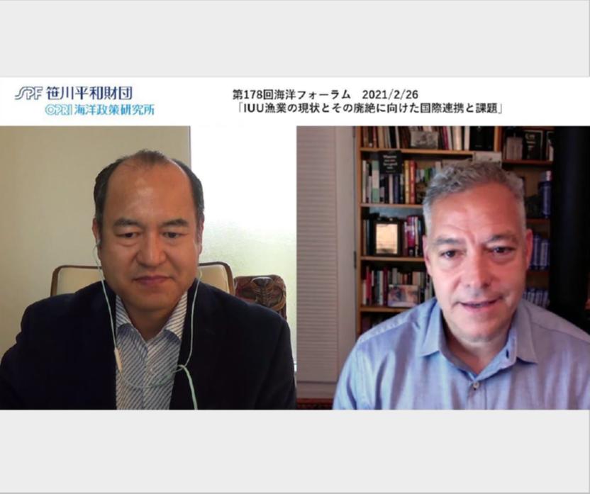 (代)【動画】第178回海洋フォーラム「IUU漁業の現状とその廃絶に向けた国際連携と課題」(2021年2月26日)