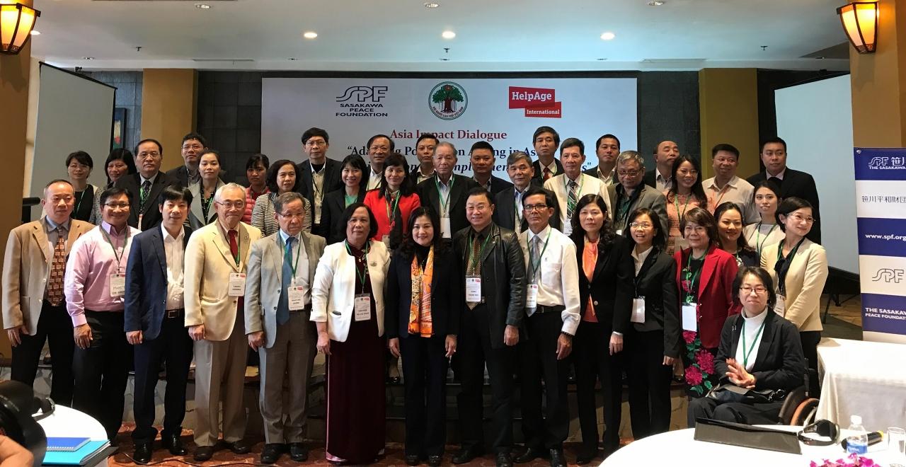 第3回アジア・インパクト対話の参加者