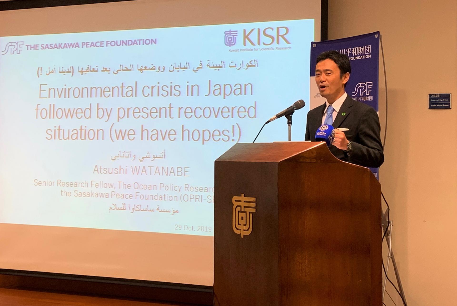 (キャプション)ブルーエコノミーへの関心が高まりつつあるクウェートで講演