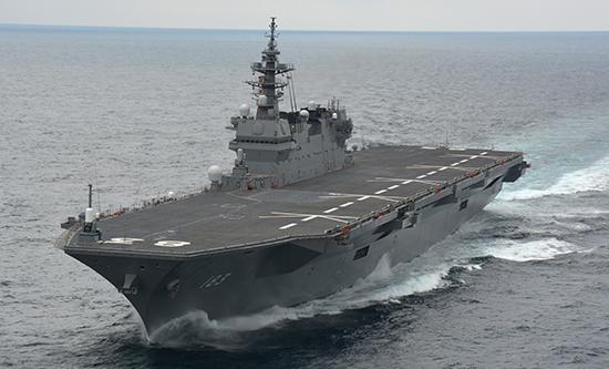 護衛艦「いずも」(写真提供:防衛省海上幕僚監部)