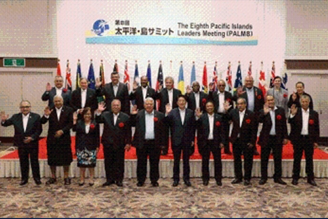 Toward a New Stage in the Relationship between the Pacific Island Countries and Japan 1: Significance of PALM 8 in Iwaki, Fukushima, on May 18-19, 2018