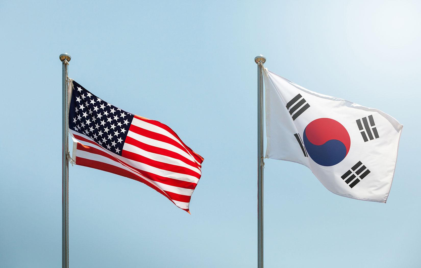 The South Korean government's suspicions regarding the US movements