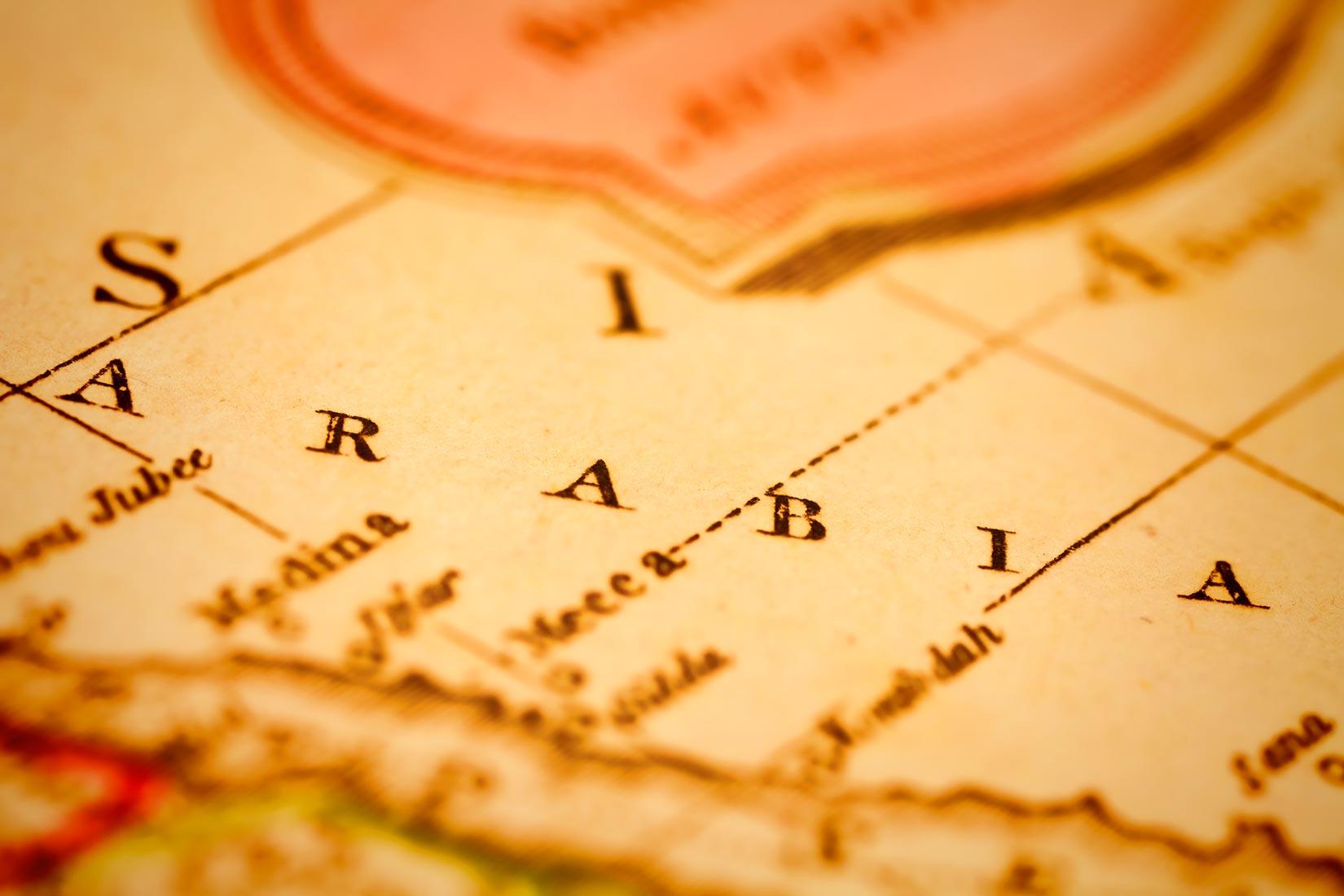 アラビア半島東岸の歴史的な亀裂