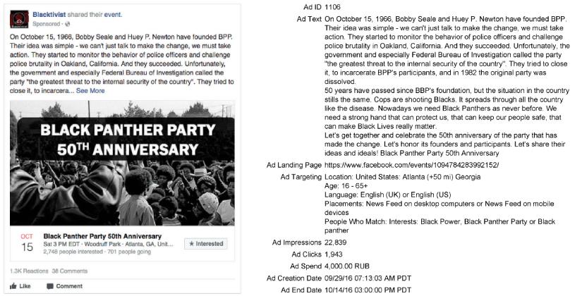 IRA社がFacebookに投稿した広告例