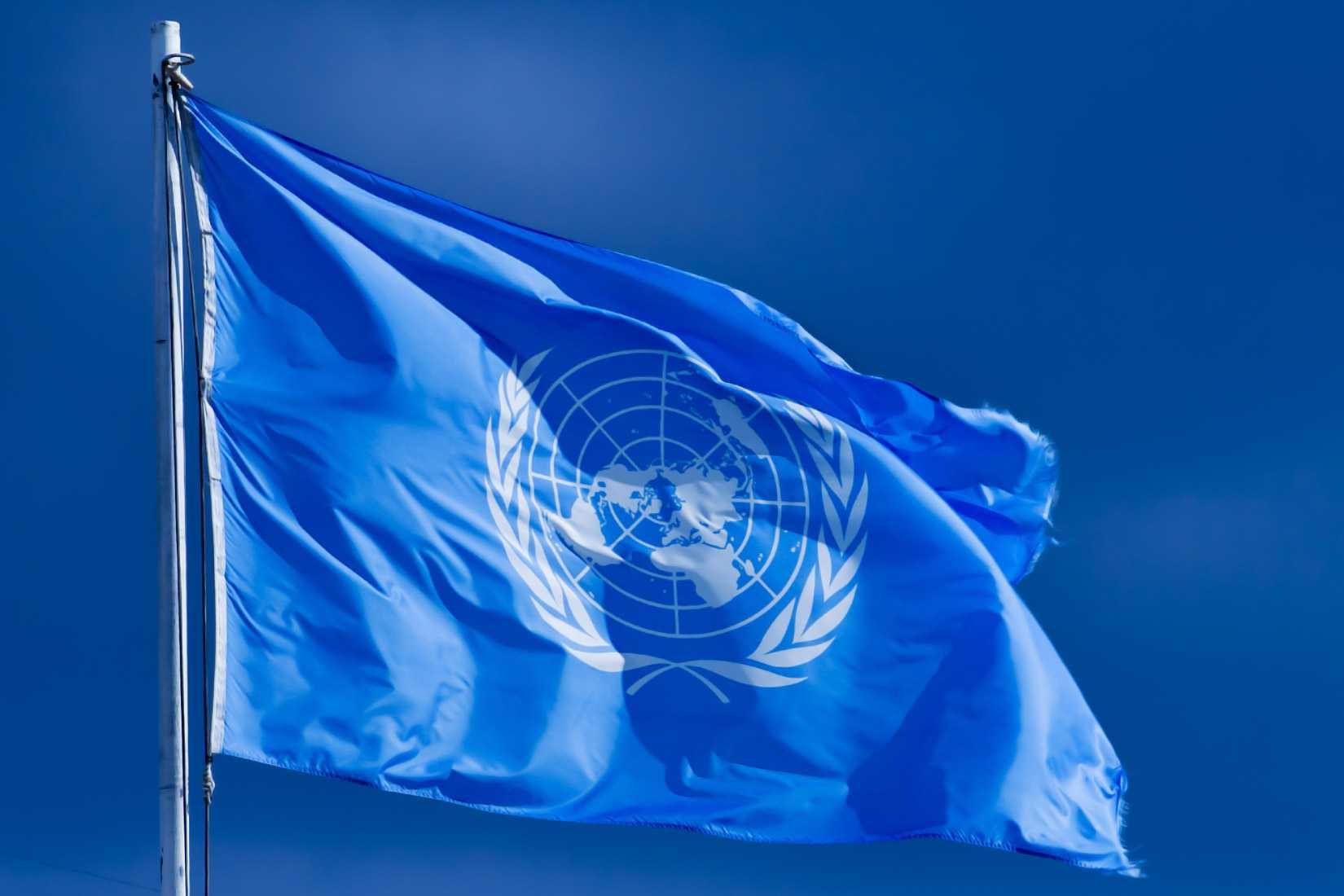 戦後日本外交の原点と「国際連合中心」