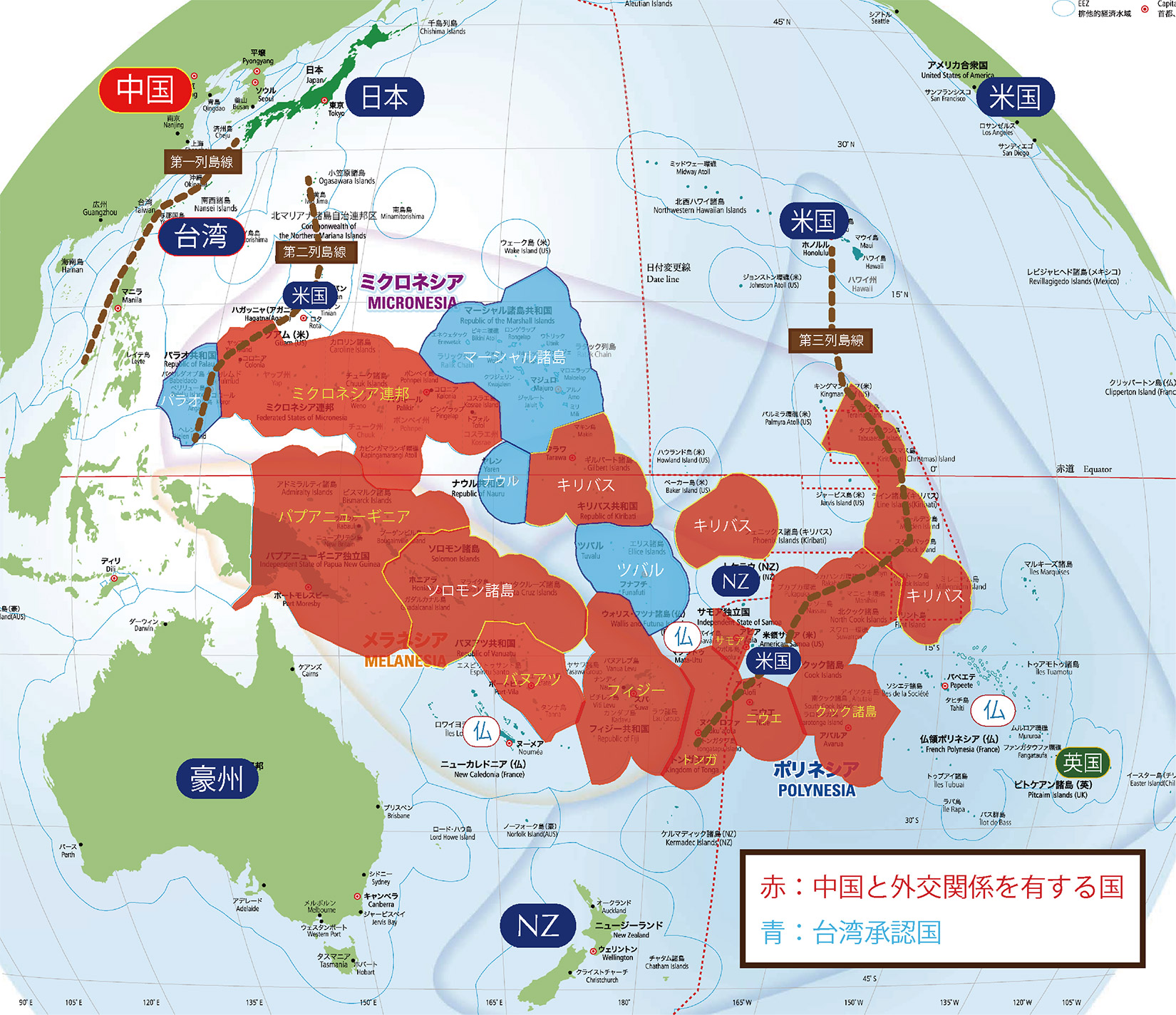 国 日本 の の 反対 側
