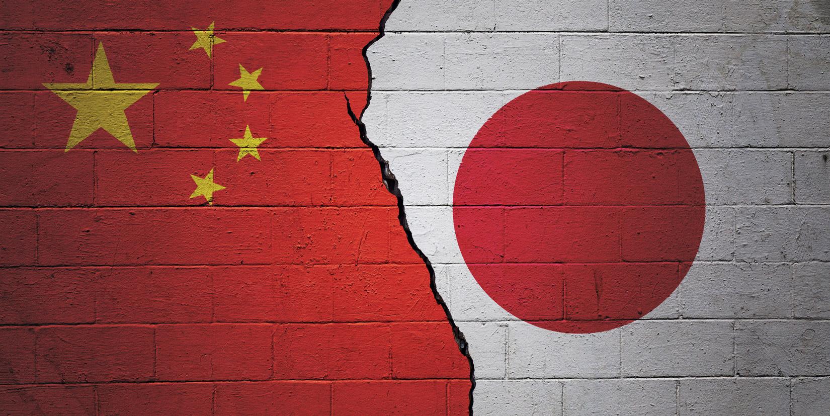 中国公船による尖閣諸島周辺の領海内への接近・侵入事案と日本政府の評価