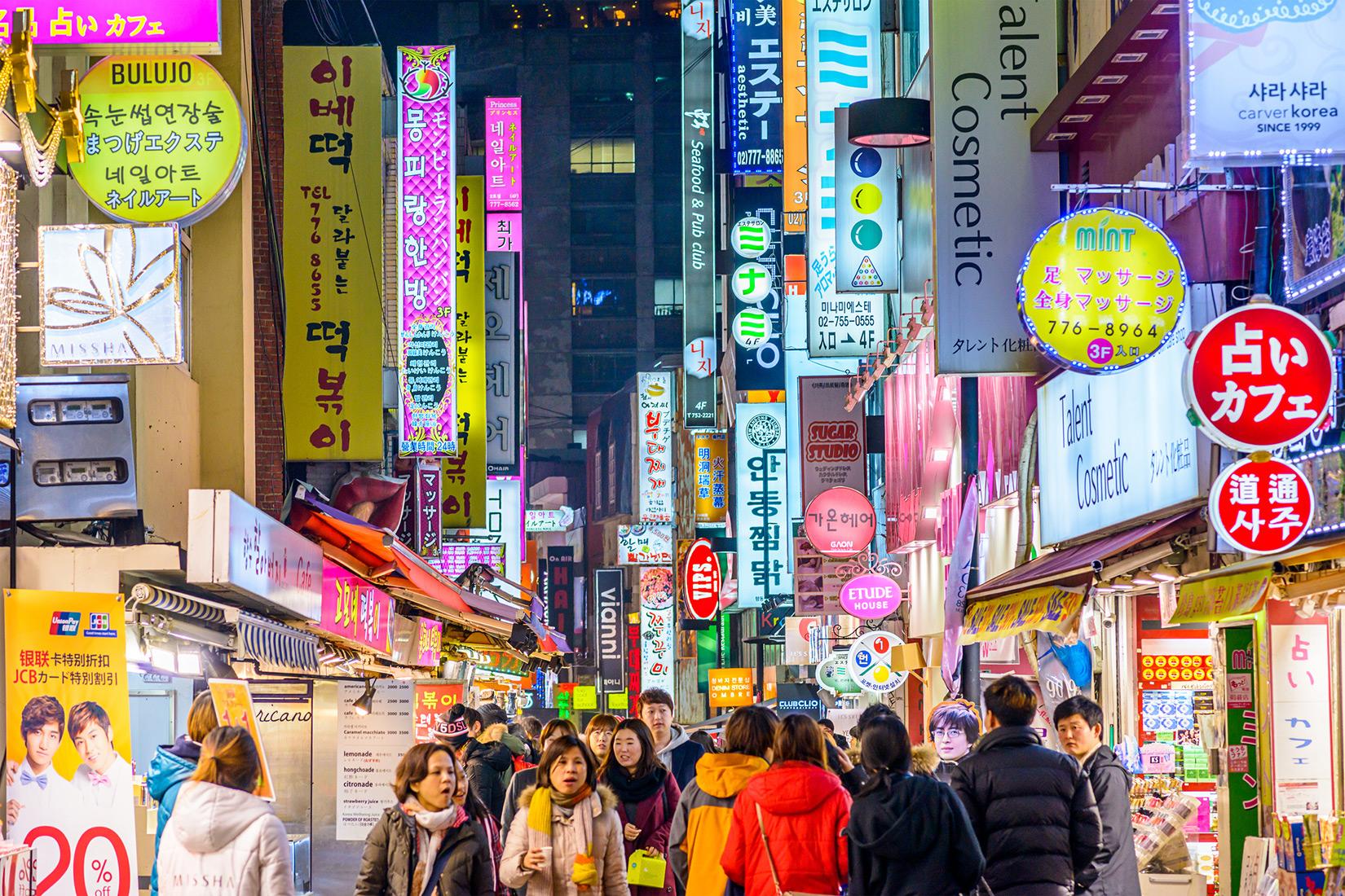 ポスト・コロナへ動き出した韓国政治 -権力機関改革の行方-