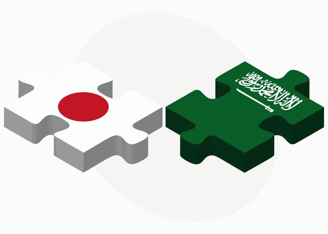 サウジアラビアと日本のエネルギー安全保障