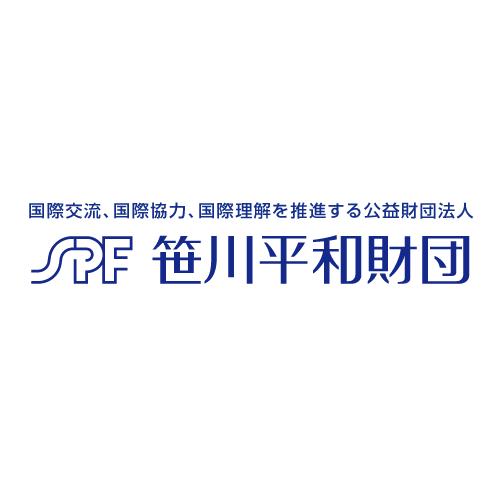 Sasakawa Peace Foundation (SPF)