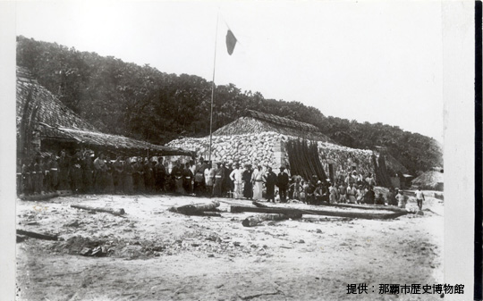 古賀辰四郎氏による尖閣諸島の開拓(1884年~) | 情報ライブラリ ...
