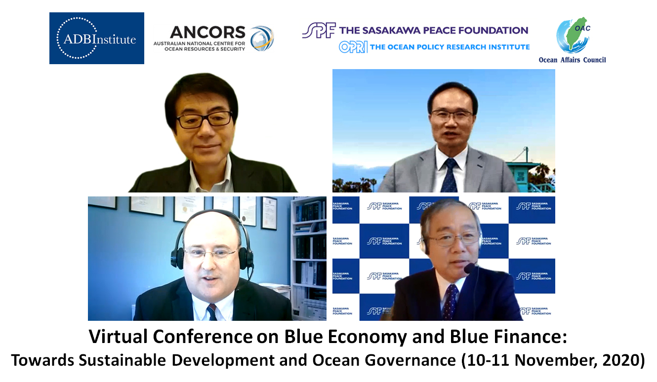 Virtual Conference on Blue Economy and Blue Finance: Toward Sustainable Development and Ocean Governance