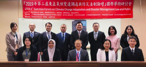 The 2019 2nd East Asia Forum on Climate Change Adaptation and Disaster Management Law and Policy