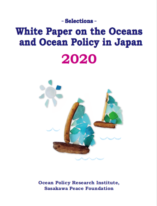 PDF - White Paper on the Oceans and Ocean Policy in Japan 2020