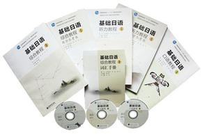 296_textbooks.jpg