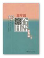 331_textbook.jpg