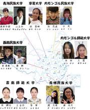 341 中国西部日本語学習者訪日研修II