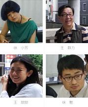 342 中国雑誌メディア関係者招へい