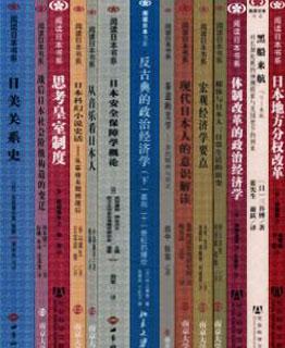 345 現代日本紹介図書翻訳出版II