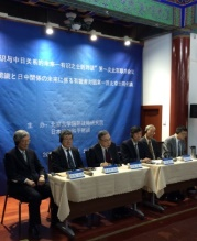 012.Dialogue on the Recognition of Historical Issues and the Future of Sino-Japan Relations
