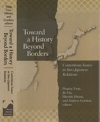 Toward a History Beyond Borders