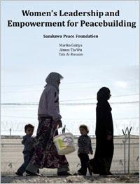 平和構築に向けた女性のリーダーシップとエンパワーメント