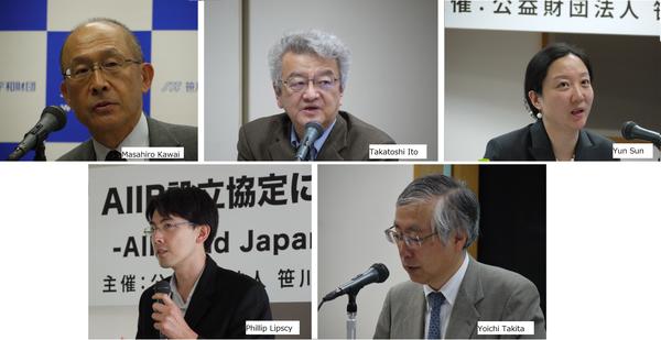 AIIB講演会.png