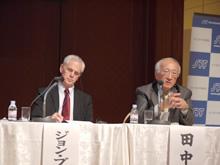 第4回日米共同政策フォーラム 「エネルギーの将来:日米の選択肢と協力可能性は」