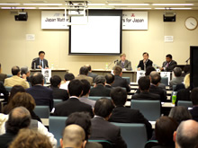 「東京セッション」 11月5日(東京)場所:日本財団ビル2階会議室