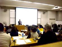 「南山大学セッション」11月12日(名古屋)場所:南山大学アメリカ研究センター