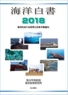 Kaiyo2016.jpg