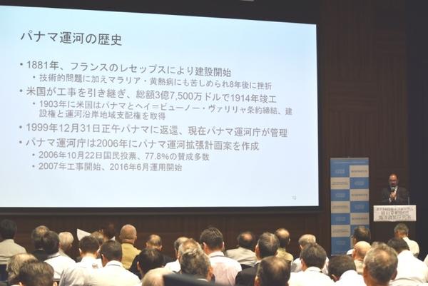 20160921_KaiyoForum02.JPG
