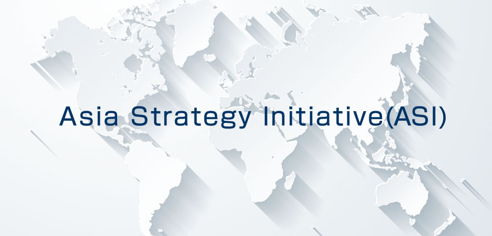 Asia Strategy Initiative (ASI)