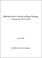 Maritime Society in the Era of Global Warming