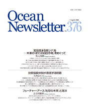 Publication of Ocean Newsletters,etc