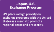 Strong relations between Japan and the United States, it is business that pour a force from the recognition that leads to the stability and prosperity of the region.