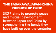 In Japan and purpose the promotion of permanent peace and mutual understanding of China, is a regional fund, which was established in SPF.