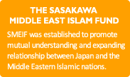 committed to building a relationship of trust and deepen mutual understanding between Japan and the Middle East.